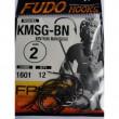 Kabliukai Fudo KMSG-BN 1601