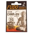 Kabliukai Fudo CHNR-BN 1101